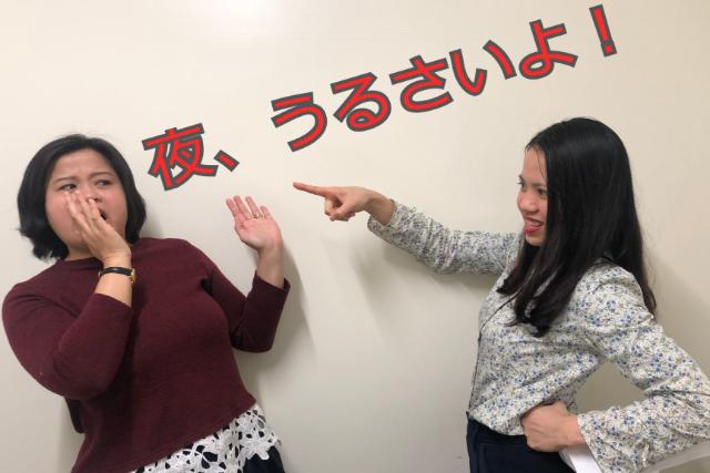 日本の暮らし「近所でのトラブル」