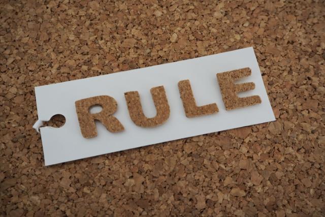 会社ごとのルール