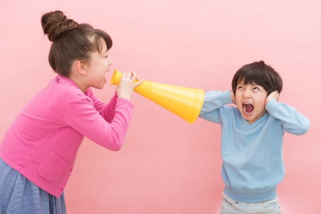 Avoid Using Loud Voice in Public Places