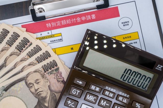 国から1人に10万円出すことが決まった外国人ももらえる