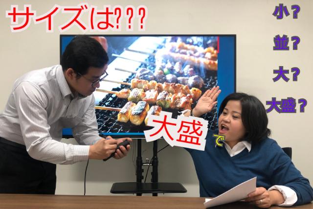 これだけは覚えておきたい:日本の漢字飲食店編